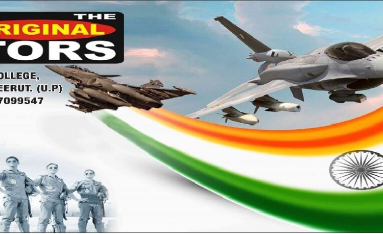 airforce X/Y coaching in Baghpat
